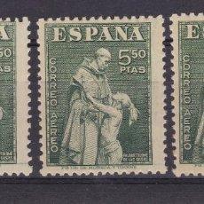 Selos: LL3- BARTOLOMÉ DE LAS CASAS EDIFIL 1004 X 3 SELLOS ** SIN FIJASELLOS. Lote 218057260