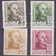 Selos: LL3- FRANCO EDIFIL 1020 / 23 ** SIN FIJASELLOS. PERFECTOS . VARIEDAD. Lote 218057376