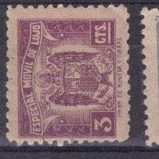 Selos: LL3- FISCALES ESPECIAL MÓVIL DE LUJO X 3 VALORES . SIN GOMA. Lote 218057606