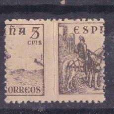 Selos: LL3- CID EDIFIL 1044. ESPECTACULAR VARIEDAD DENTADO ** SIN FIJASELLOS. Lote 218057637