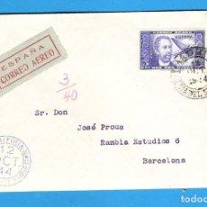 Sellos: 1944.DR THEBUSSEM. 5 PESETAS. EDIFIL 983.. Lote 218064937