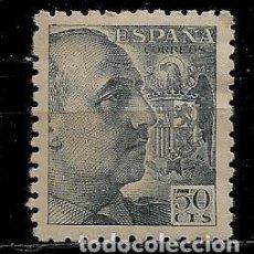 Francobolli: ESTADO ESPAÑOL - GENERAL FRANCO - EDIFIL Nº 1053 - 1949-53. Lote 218096305