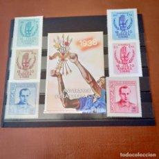 Sellos: LOTE DE SELLOS ANIVERSARIO DE LA GUERRA CIVIL ALZAMIENTO NACIONAL 1938. Lote 218101287