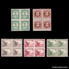 Sellos: 1940.CIFRAS Y CID.SERIE BLQ4.MNH.EDIFIL 914-918. Lote 218145325