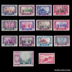 Sellos: 1940. CENT.VIRGEN PILAR ZARAGOZA.LOTE14 VALORES.MNH.EDIFIL 889-901+903. Lote 218167851