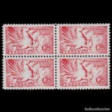 Sellos: 1939.PEGASO.25C.BLQ4.MNH.EDIFIL 879. Lote 218168258