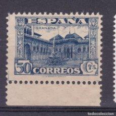 Selos: LL4-JUNTA DE DEFENSA EDIFIL 809 NUEVO SIN GOMA. Lote 218211507