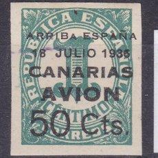 Selos: LL4- GUERRA CIVIL LOCALES CANARIAS EDIFIL 20HAA VARIEDAD * CON FIJASELLOS. Lote 218217253