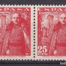 Selos: LL4- FRANCO MOTA 25 CTS PAREJA. VARIEDAD CALCADO AL DORSO ** SIN FIJASELLOS. Lote 218218925