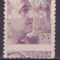 Selos: LL4- FRANCO EDIFIL 923 VARIEDAD DENTADO Y CALCADO PARCIAL ** SIN FIJASELLOS. Lote 218219168