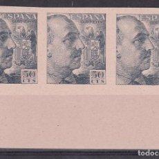 Selos: LL5- FRANCO EDIFIL 927 T3 SIN DENTAR (*) PAPEL ROSA .MACULATURA. Lote 218219617
