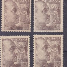 Selos: LL5- FRANCO EDIFIL 1059 X 4 SELLOS . ** SIN FIJASELLOS. PERFECTOS. Lote 218222021