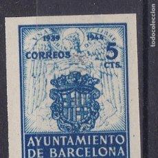 Selos: LL5- AYUNTAMIENTO BARCELONA EDIFIL 56S . SIN DENTAR Y VARIEDAD NUMERACIÓN . SIN FIJASELLOS. LUJO. Lote 218223418