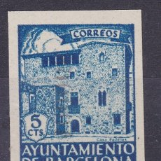 Selos: LL5- AYUNTAMIENTO BARCELONA EDIFIL 43S . SIN DENTAR Y VARIEDAD NUMERACIÓN . SIN GOMA . LUJO. Lote 218224432