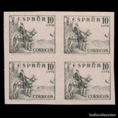 Sellos: 1937-40.CIFRAS,CID ISABEL.10C.SD.BLQ4.MNH.EDIFIL 817S. Lote 218266945
