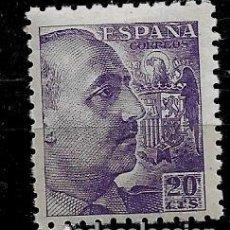 Francobolli: ESTADO ESPAÑOL - GENERAL FRANCO - EDIFIL 929 - 1940-45. Lote 218300678