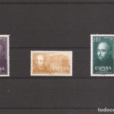 Sellos: SELLOS DE ESPAÑA AÑO 1955 SAN IGNACIO DE LOYOLA SELLOS NUEVOS**. Lote 218314757