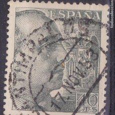 Selos: LL5-FRANCO MATASELLOS CANTIMPALOS (SEGOVIA). Lote 218330942