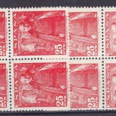 Selos: LL6-FRANCO MOTA 25 CTS BLOQUES DE 4 VARIEDAD COLOR . ** SIN FIJASELLOS. PERFECTOS. Lote 218333495