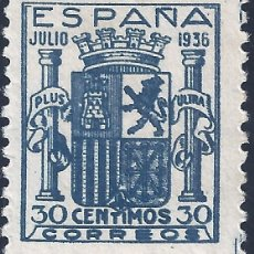 Sellos: EDIFIL 801 ESCUDO DE ESPAÑA 1936. FALSO FILATÉLICO. LUJO. MNH **. Lote 218504327