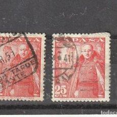 Sellos: ESPAÑA 1948 GENERAL FRANCO Y CASTILLO DE LA MOTA 25 CTS.ROJO. EDIFIL 1024. Lote 218557958