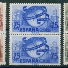 Francobolli: ESPAÑA 1949. EDIFIL **1063/65(2) - LXXV ANIV. DE LA UNIÓN POSTAL UNIVERSAL. Lote 218580596