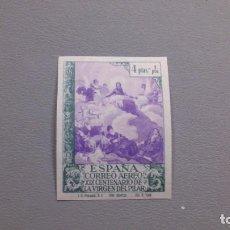 Sellos: ESPAÑA - 1940 - EDIFIL 912 S - SIN DENTAR - MNH** - NUEVO - VARIEDAD - VALOR CATALOGO 45€.. Lote 218594442