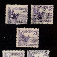 Sellos: ESPAÑA 1949 CID 5 CÉNTIMOS VIOLETA. EDIFIL 1062 . CONJUNTO 5 SELLOS. Lote 218596802