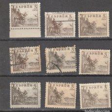 Sellos: ESPAÑA 1949 CID 5 CÉNTIMOS CASTAÑO SIN PIE DE IMPRENTA.CONJUNTO NUEVO Y USADO. Lote 218596880
