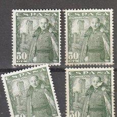 Sellos: ESPAÑA 1948 GENERAL FRANCO Y CASTILLO DE LA MOTA 30 CTS EDIFIL 1025.6 SELLOS. Lote 218596985
