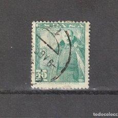 Sellos: ESPAÑA 1948 GENERAL FRANCO Y CASTILLO DE LA MOTA 35 CTS.VERDE. EDIFIL 1026. Lote 218597063