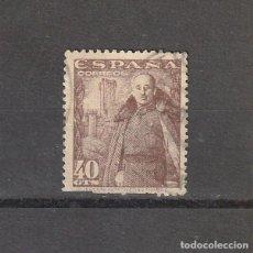 Sellos: ESPAÑA 1948 GENERAL FRANCO Y CASTILLO DE LA MOTA 40 CTS CASTAÑO. EDIFIL 1027. Lote 218597100