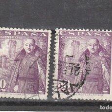 Sellos: ESPAÑA 1948 GENERAL FRANCO Y CASTILLO DE LA MOTA 50 CTS LILA. ED. 1029 2 SELLOS. Lote 218597207