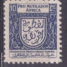 Sellos: LL15 -FISCALES COLONIAS BENÉFICO PRO MUTILADOS AFRICA MARRUECOS ** SIN FIJASELLOS. Lote 218615480