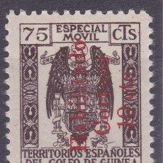Sellos: LL15 -FISCALES COLONIAS ESPECIAL MÓVIL 75 CTS HABILITADO CORREO GUINEA .SIN GOMA LUJO. Lote 218616120