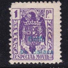 Sellos: LL15 -FISCALES COLONIAS ESPECIAL MÓVIL 1 PTA GOLFO DE GUINEA . SIN GOMA. Lote 218617428