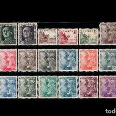 Sellos: ESPAÑA - 1949-53 - EDIFIL 1044/1061 - SERIE COMPLETA - MH* - NUEVOS - CID Y GENERAL FRANCO.. Lote 218617525