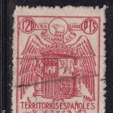 Sellos: LL15 -FISCALES COLONIAS MÓVIL AGUILA GOLFO DE GUINEA .. Lote 218617595