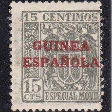 Sellos: LL15 -FISCALES COLONIAS ESPECIAL MÓVIL AGUILA GOLFO DE GUINEA .** SIN FIJASELLOS. Lote 218617788