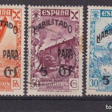 Sellos: LL16- BENEFICOS CORREOS HABILITADOS VARIEDAD X 3 VALORES. Lote 218637790
