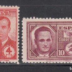 Sellos: ESPAÑA, 1945 EDIFIL Nº 991 / 992 /**/, HAYA Y GARCÍA MORATO, SIN FIJASELLOS,. Lote 218708086