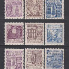 Sellos: ESPAÑA, 1944 EDIFIL Nº 974 / 982 /**/, MILENARIO DE CASTILLA, SIN FIJASELLOS, BIEN CENTRADOS. Lote 218708987