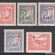 Sellos: ESPAÑA, 1944 EDIFIL Nº 984 / 988 /**/, PRO TUBERCULOSOS, SIN FIJASELLOS, BIEN CENTRADOS. Lote 218710627