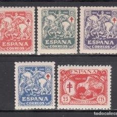 Sellos: ESPAÑA, 1945 EDIFIL Nº 993 / 997 /**/, PRO TUBERCULOSOS, SIN FIJASELLOS,. Lote 218710732