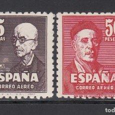 Sellos: ESPAÑA, 1947 EDIFIL Nº 1015 / 1016 /**/, FALLA Y ZULOAGA, SIN FIJASELLOS, BIEN CENTRADOS. Lote 218711296