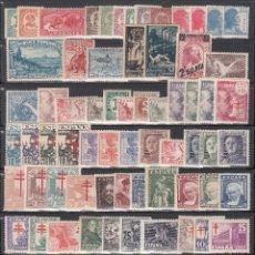 Sellos: ESPAÑA, 1933 - 1949 LOTE DE SERIES COMPLETAS. SIN FIJASELLOS.. Lote 218715937