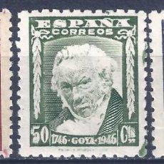 Sellos: EDIFIL 1005-1007 II CENTENARIO DEL NACIMIENTO DE GOYA 1946 (VARIEDAD..FALTA CÍRCULO ADORNO). MNH **. Lote 218749198