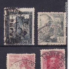 Sellos: LL22- PRIMER CENTENARIO X 5 SELLOS MATASELLOS ESCUELA NAVAL / VAPORES. Lote 218851722