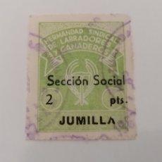 Sellos: JUMILLA. MURCIA. HERMANDAD SINDICAL. SECCIÓN SOCIAL. 2 PESETAS. Lote 218871955