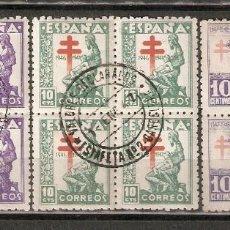 Sellos: ESPAÑA. 1946. GENERAL FRANCO. EDIFIL 1143/1163 . PROTUBERCULOSOS. Lote 218892858